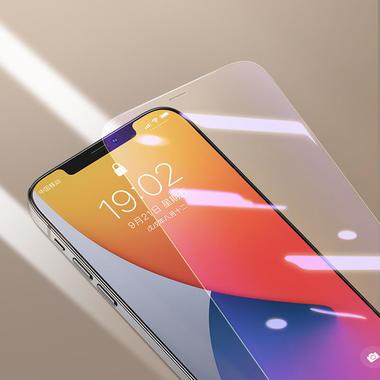 Защитное стекло на iPhone 12 Pro Max Anti Blue Light 0.15 мм 2.5D, фото №6