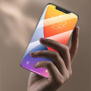 Защитное стекло на iPhone 12 Pro/iPhone 12 KR Anti Blue - 0.15 мм.  2.5D скругление