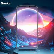 Приватное 3D защитное стекло на iPhone 12 Pro Max Vpro 0,3 мм черная рамка