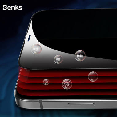 Приватное 3D защитное стекло на iPhone 12 Pro Max Vpro 0,3 мм черная рамка, фото №10