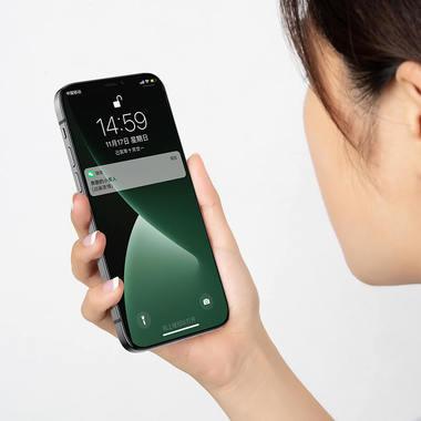 Защитное стекло iPhone 12 Pro Max 3D Vpro (green light) 0,3 мм черная рамка, фото №8
