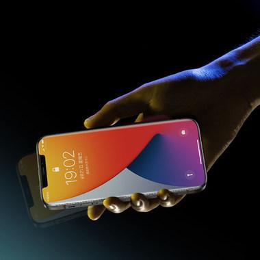 Защитное стекло на iPhone 12 Pro Max 3D Vpro 0,3 мм черная рамка, фото №7