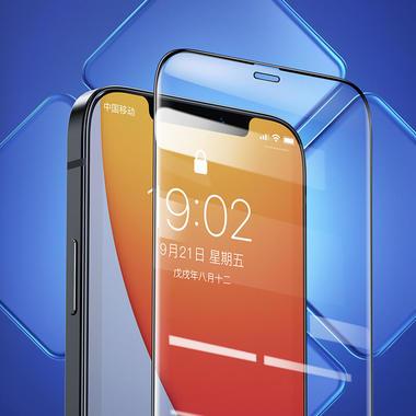 Защитное стекло на iPhone 12 Pro Max 3D Vpro 0,3 мм черная рамка, фото №13