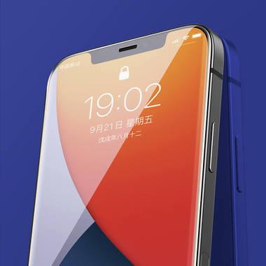 Защитное стекло на iPhone 12 Pro Max 3D Vpro 0,3 мм черная рамка, фото №14