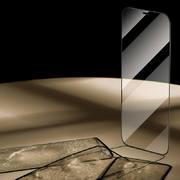 Защитное стекло для iPhone 12 Pro Max 3D XPro Corning 0,4 мм. - фото 1