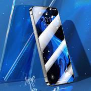 """Защитное стекло 3D на iPhone 13/13Pro (6,1"""") Vpro 0,3 мм черная рамка - фото 1"""