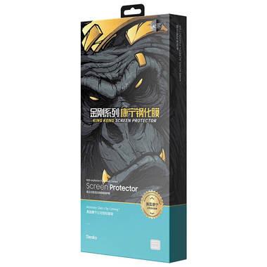 Benks King Kong Corning Anti-Spy защитное стекло для iPhone 13 mini - 0,4 мм 3D с антимикробным эффектом, фото №4