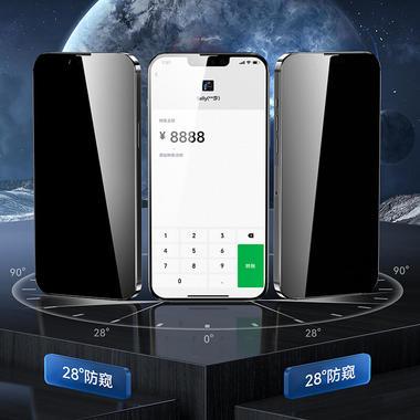 Benks King Kong Corning Anti-Spy защитное стекло для iPhone 13 mini - 0,4 мм 3D с антимикробным эффектом, фото №5