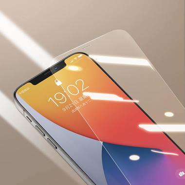 """Защитное стекло на iPhone 12 mini (5,4"""") KR - 0.15 мм.  2.5D скругление, фото №1"""