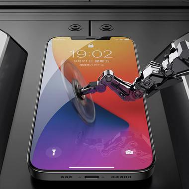 """Защитное стекло на iPhone 12 mini (5,4"""") KR - 0.15 мм.  2.5D скругление, фото №7"""
