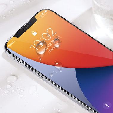"""Защитное стекло на iPhone 12 mini (5,4"""") KR - 0.15 мм.  2.5D скругление, фото №11"""