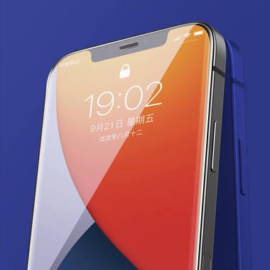 """Защитное стекло 3D на iPhone 12 mini (5,4"""") Vpro 0,3 мм черная рамка, фото №1"""