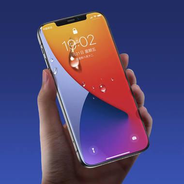 """Защитное стекло 3D на iPhone 12 mini (5,4"""") Vpro 0,3 мм черная рамка, фото №9"""