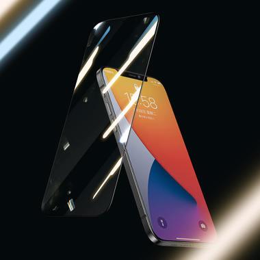 3D защитное стекло для iPhone 13 Pro Max XPro Corning 0,4 мм., фото №4