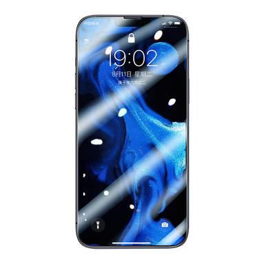 Защитное стекло на iPhone 13 Pro Max - 0.15 мм.  2.5D скругление, фото №8