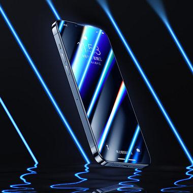 Матовое защитное стекло 3D на iPhone 13 Pro Max Vpro 0,3 мм черная рамка, фото №5