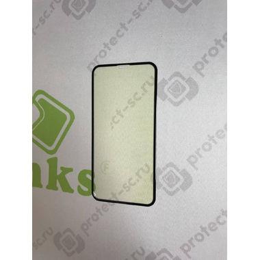 Benks Защитное стекло 3D для iPhone X/XS - Anti Blue, фото №6