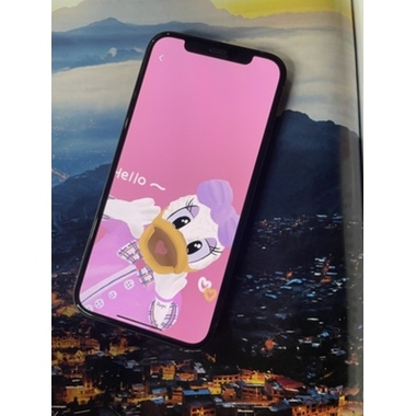 """Защитное стекло для iPhone 12/12 Pro (6,1"""") 0,23mm KR Pro 3D силиконовая рамка, фото №6, добавлено пользователем"""