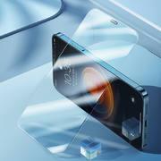 Защитное стекло для iPhone 12 Pro Max 2,5D 0,4mm - Schott glass - фото 1