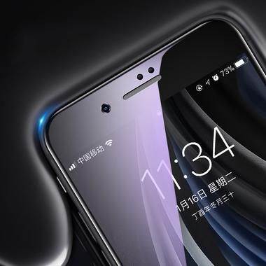 Benks Защитное стекло на iPhone SE 2020/7/8 Черное 3D AntiBlue, фото №1