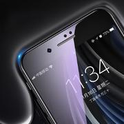 Benks Защитное стекло на iPhone SE 2020/8/7 Черное 3D AntiBlue - фото 1