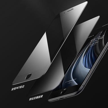Benks Защитное стекло на iPhone SE 2020/7/8 Черное 3D KR+Pro, фото №7