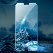Защитное стекло для iPhone SE 2020/7/8 - 0.3 мм OKR+ - фото 1