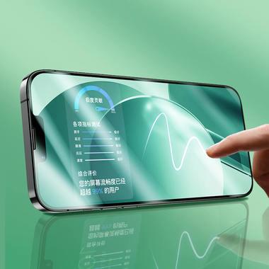 """Защитное стекло 3D на iPhone 13/13Pro (6,1"""") Vpro Green Light 0,3 мм черная рамка, фото №1"""