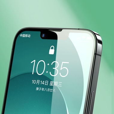 """Защитное стекло на iPhone 13 mini (5,4"""") OKR Green Light - 0.3 мм.  2.5D скругление, фото №3"""