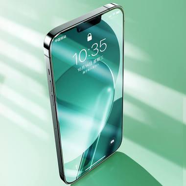 """Защитное стекло на iPhone 13 mini (5,4"""") KR Green Light - 0.15 мм.  2.5D скругление, фото №4"""