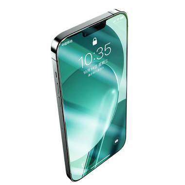 """Защитное стекло на iPhone 13 mini (5,4"""") KR Green Light - 0.15 мм.  2.5D скругление, фото №6"""