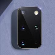Защитное стекло на камеру для Samsung Galaxy S20 Plus, 2 шт. - фото 1