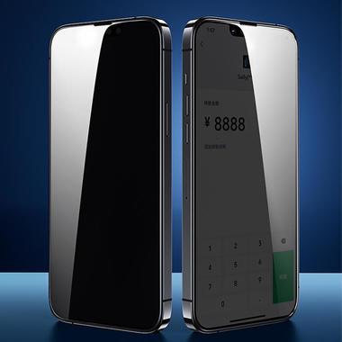 """Приватное (anti-spy) 3D защитное стекло на iPhone 13 Mini (5,4"""") Vpro 0,3 мм черная рамка, фото №2"""