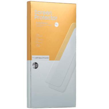 """Приватное (anti-spy) 3D защитное стекло на iPhone 13 Mini (5,4"""") Vpro 0,3 мм черная рамка, фото №7"""