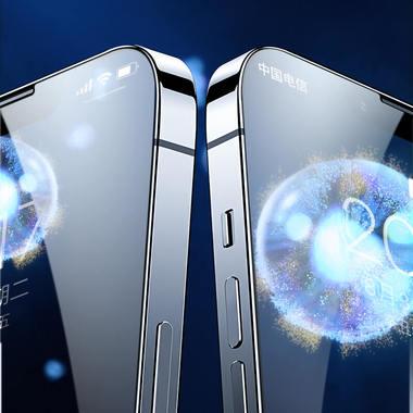 Защитное стекло 3D на iPhone 13 Pro Max Vpro 0,3 мм черная рамка