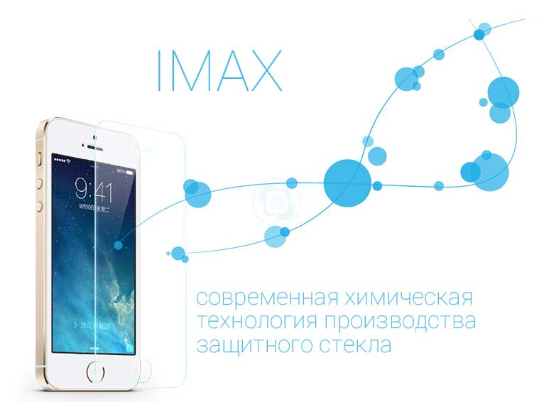 Imax-technology-Benks