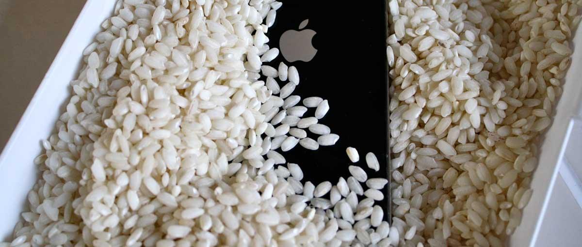 Телефон в рис