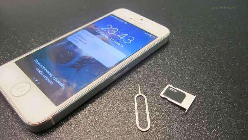 Вынула симку из айфона сохранятся ли фото